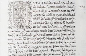Manuscript-NT